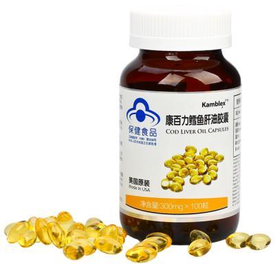 【健保通】康百力鳕鱼肝油胶囊 300mg*100粒