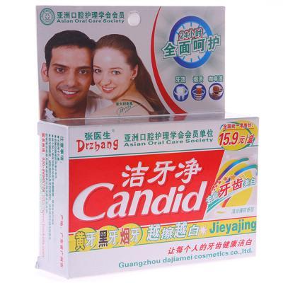 张医生洁牙净 洁牙净+洁白护理牙膏 6ml+6g 牙齿美白 远离黄牙黑牙烟牙