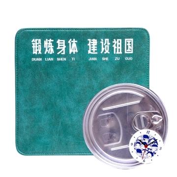 蓝果LG-6055/嘻哈部落-罐头时钟+蓝果LG-5705/好好学习-布艺鼠标垫