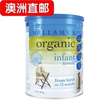 【澳洲直邮】Bellamys/贝拉米有机婴幼儿奶粉有机1段 0-6个月 900g*6 包邮