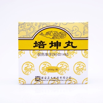 西安正大 培坤丸 50g(每45丸重9g)*2瓶