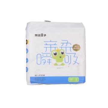 青蛙王子亲柔瞬吸婴儿纸尿裤S 68片