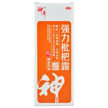 【健保通】神奇 强力枇杷露 120ml*1瓶
