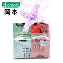 【健保通】冈本天然胶乳橡胶避孕套(组合套装) 21只