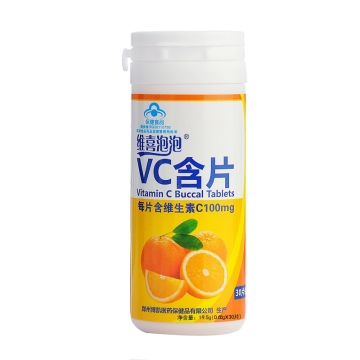 维喜泡泡®VC含片(香橙味) 0.65g/片×30片∕瓶