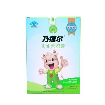 【健保通】莱贝森乃捷尔牌初乳素胶囊 3.6g(150mg*24粒)