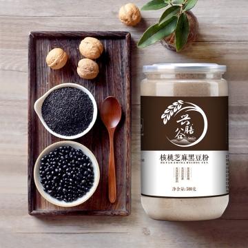 兴之谷 核桃芝麻黑豆粉 500g