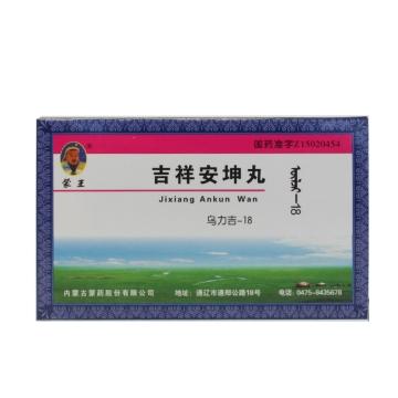 蒙王 吉祥安坤丸 35粒*2瓶【Y】