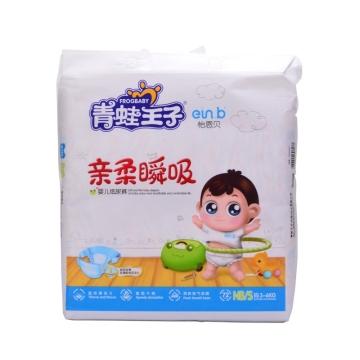 青蛙王子 亲柔瞬吸婴儿纸尿裤NB/S(72片)轻薄柔软 舒适耐用 防渗漏