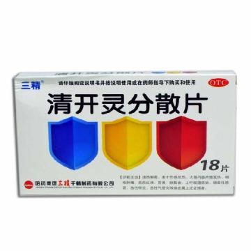 三精 清开灵分散片 0.4g*18片*1板*1袋