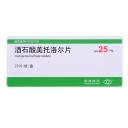 酒石酸美托洛尔片25mg*20片