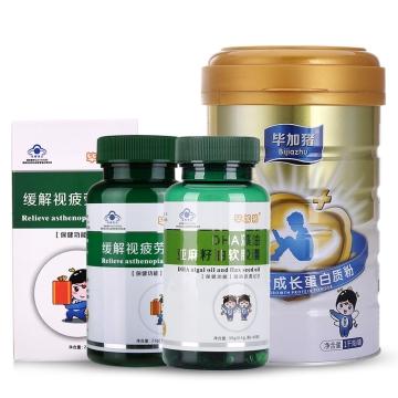 儿童成长礼盒套装DHA+缓解视疲劳+儿童成长蛋白粉