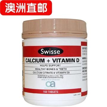 【澳洲直邮】Swisse/瑞思钙片+维生素D成人孕妇老人学生补钙150粒*3瓶 包邮