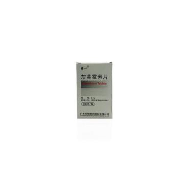 宁城 灰黄霉素片 0.1g*100片*1瓶【Y】