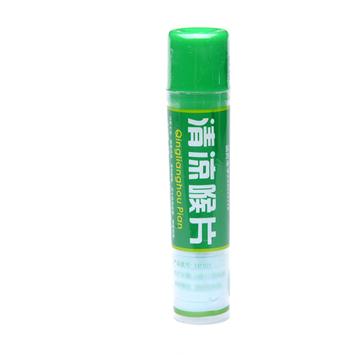 【瀚银通、健保通】惠 清凉喉片 16片