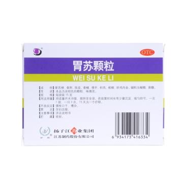 【健保通】胃苏颗粒 护佑 15g*9袋