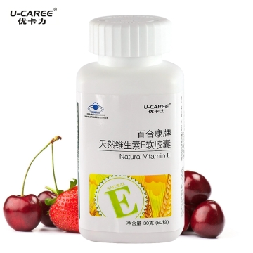 优卡力百合康牌 天然维生素E软胶囊 0.5g×60粒