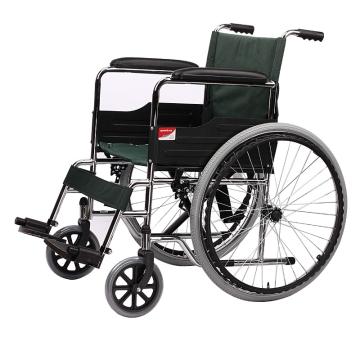 鱼跃医疗轮椅车 H005