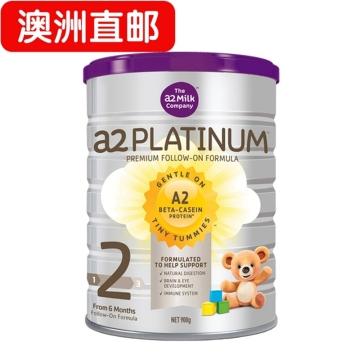 【澳洲直邮】A2澳洲白金系列婴儿奶粉2段 6-12个月 900g*3罐 包邮