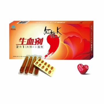 【健保通】红桃K生血剂 12支*10ml+0.45g*12片