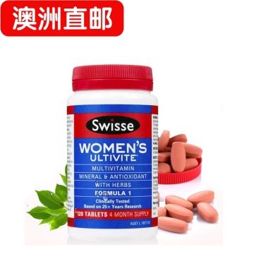 【澳洲直邮】Swisse/瑞思女士综合维生素 舒缓压力调节女性机能 120粒*2瓶 包邮