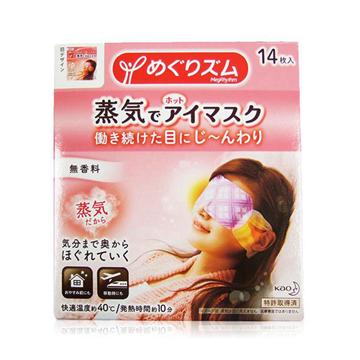 日本花王蒸汽眼罩 无香 14片/盒