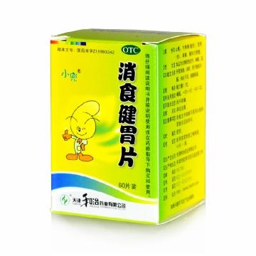 【健保通】小兜 消食健胃片 0.5g*60片*1瓶