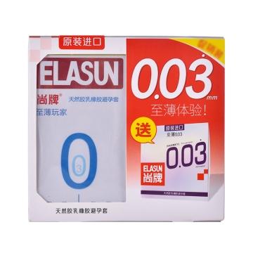 【瀚银通、健保通】尚牌至薄玩家天然胶乳橡胶避孕套 52±2mm*10只