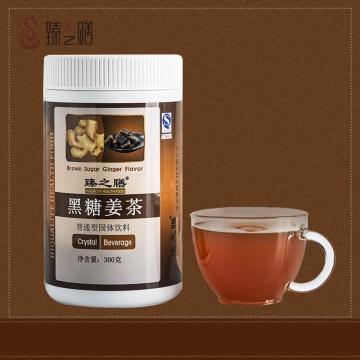臻之膳 核桃黑三珍600g+ 红豆薏仁粉600g+黑糖姜茶300g