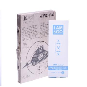 真彩F306/晶兰时尚汇全针管中性笔(一盒)+蓝果LG-4102/失落文明-32K精装穿线本