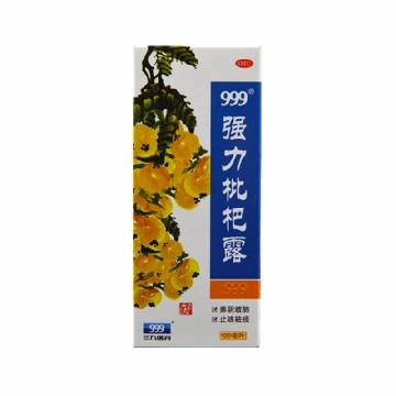 【健保通】999 强力枇杷露 120ml*1瓶