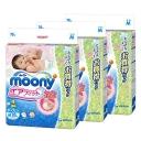 日本尤妮佳纸尿裤M78适合6-11kg2件发