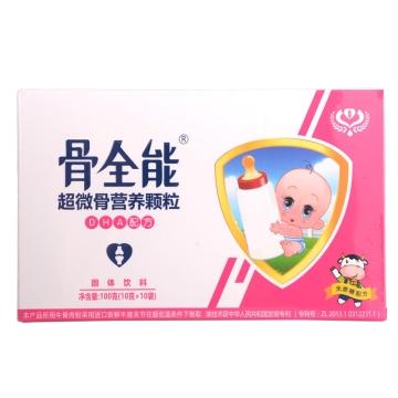 骨全能超微骨營養顆粒(DHA配方) 10g*10袋