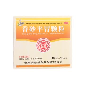 【健保通】香砂平胃颗粒 腾药 10g*10袋