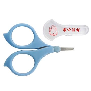 邦贝小象 婴儿安全剪刀 BH6005b 宝宝卫生清洁 安全便捷放心