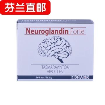【芬兰直邮】芬兰磷脂健脑片 22.8g/36粒 补充脑细胞 提高记忆力