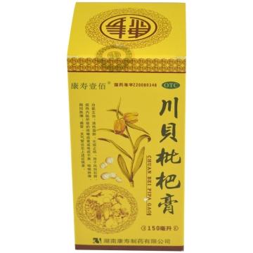 【瀚银通、健保通】康寿壹佰 川贝枇杷膏 150ml*1瓶