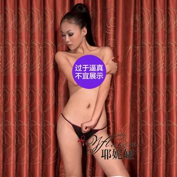 黑色禁忌小裤 黑色禁忌 性感魅惑 独特开档设计 女士情趣内裤 女式内裤