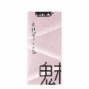 OKAMOTO 冈本紧魅避孕套10只 天然胶乳橡胶保险安全套 套套 成人性用品