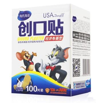 【健保通】海氏海诺经济布基型创口贴 70mm*18mm*100片