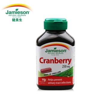 【加拿大直邮】 Jamieson健美生/蔓越莓胶囊 高浓度蔓越莓提取物复合胶囊 保护女性健康 100粒/250mg