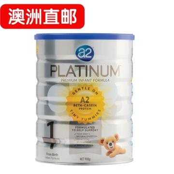 【澳洲直邮】A2白金版一段奶粉婴幼儿奶粉 新西兰进口 900g*3