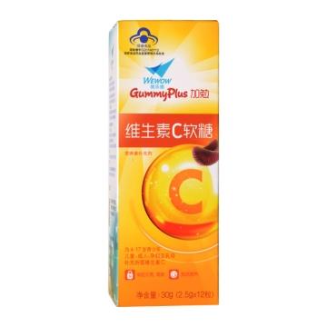 维乐维维生素C软糖 30g(2.5g*12粒)