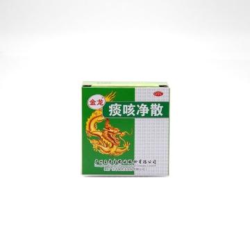 【健保通】金龙 痰咳净散 6g
