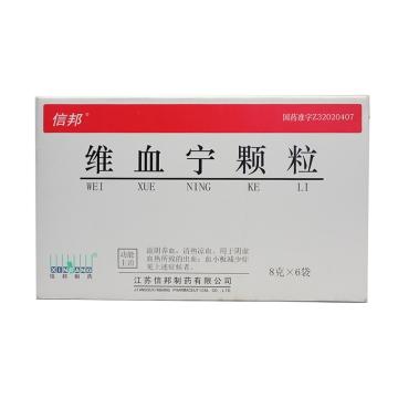健民 维血宁颗粒 无糖型  8g*6袋【Y】