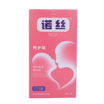 诺丝呵护装天然胶乳橡胶避孕套 52±2mm*12只