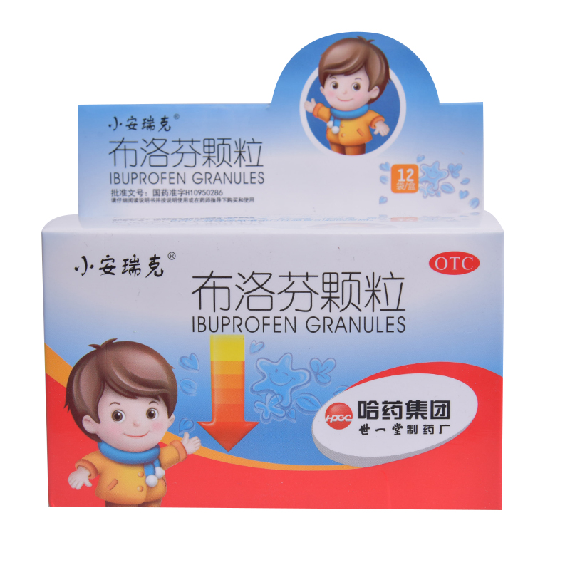 【瀚银通、健保通】小安瑞克 布洛芬颗粒 1g*12袋【Y】