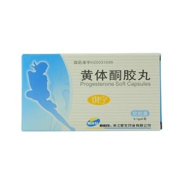 新和成 黄体酮软胶囊 100mg*6粒*1板