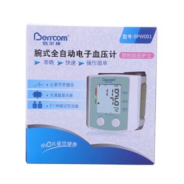倍尔康腕式全自动电子血压计 BPW001
