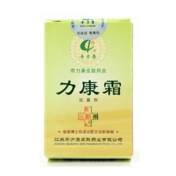 【瀚银通、健保通】奇力康 力康霜抗菌剂 10g*1瓶 皮肤外用 杀菌止痒